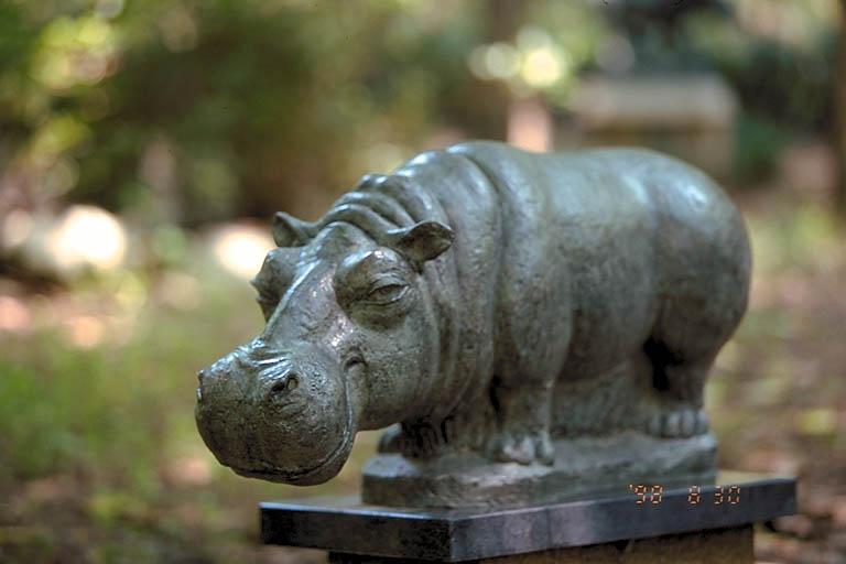 Lotus Sculpture At Umlauf